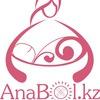 Anabol.kz