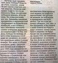 Юля Перепелицына фото #10