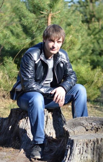 Владислав Головко