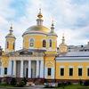 Троицкий собор г. Подольск