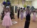 Новогодний танец с блестящими шарами, муз.р.А.Боброва