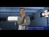 Кирилл Ермаков - Академия Талантов ОНТ
