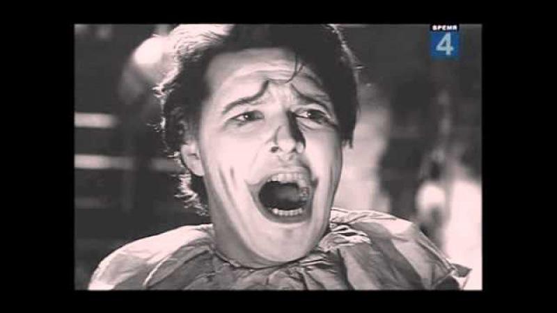 Vladimir Atlantov Recitar!.. Vesti la giubba... I Pagliacci
