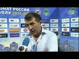 Краснодар - Терек, Рахимов, Интервью