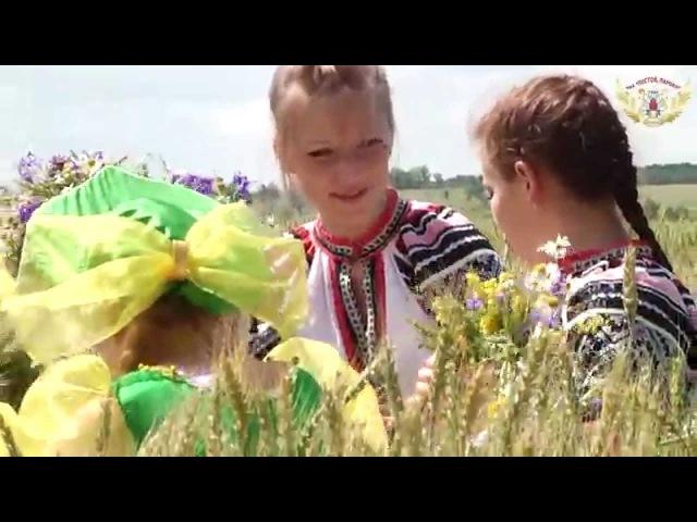 Клип про войну на Украине Письмо украинскому другу Украина сегодня