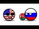 Америка,Россия и Беларусь