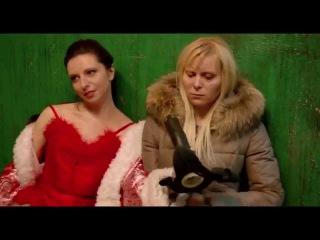 Страна ОЗ 2015 | Яна Троянова | В новом фильме Василия Сигарева | Страна 03 | Трейлер