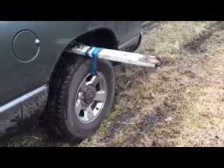 Застряли в грязи на вашем авто? совет... )))