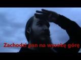 Польский язык. Урок 8. весёлый ФИЛЬМ! Прилагательные, цвета, природа и погода