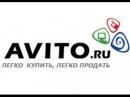 Avito - полезное приложение для андроид