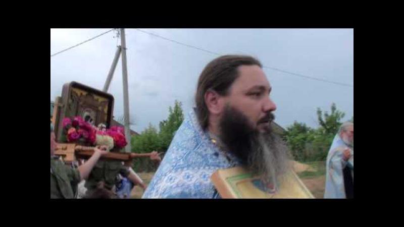 Слово сельского батюшки о Андрей Филькин Крестный ход в п Павловка летопись Нафанаила