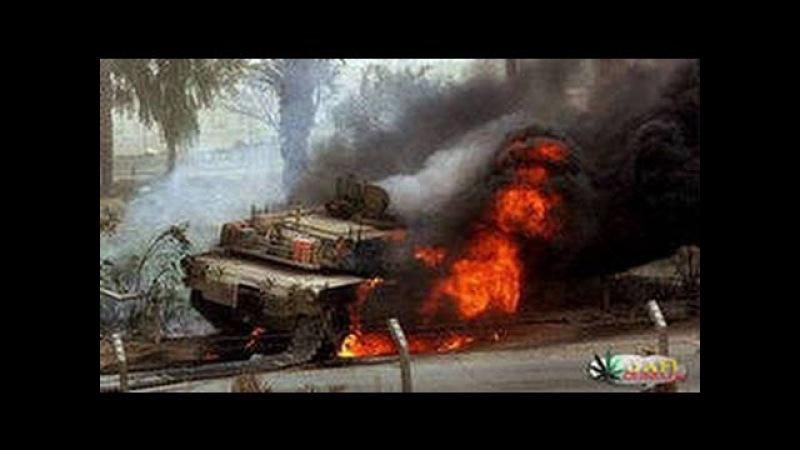 Ирак - подборка подбитых Абрамсов.