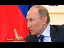 Путин предупредил Пускай они только попробуют Украина 2014