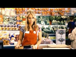 «Третий лишний» (2012): Трейлер №2 (дублированный) / http://www.kinopoisk.ru/film/507817/