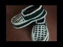 Утепляем ножки - вяжем тапочки