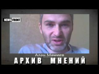 Украина  первая страна, оказавшаяся под полным контролем Четвертого рейха, - Алан Мамиев