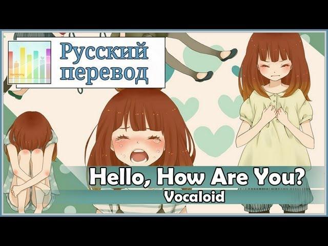 Vocaloid RUS cover Kitsune Hello How Are You Harmony Team