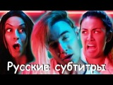 Justin Bieber - What Do You Mean PARODY (RUS SUB)