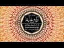 Homayoun Shajarian Sohrab Pournazeri Arayesh Ghaliz 1