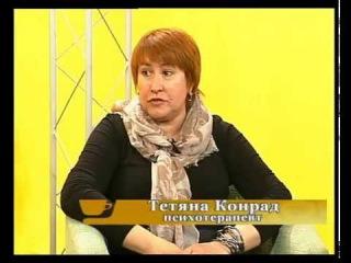 Тетяна Конрад про психологічну реабілітацію бійців АТО