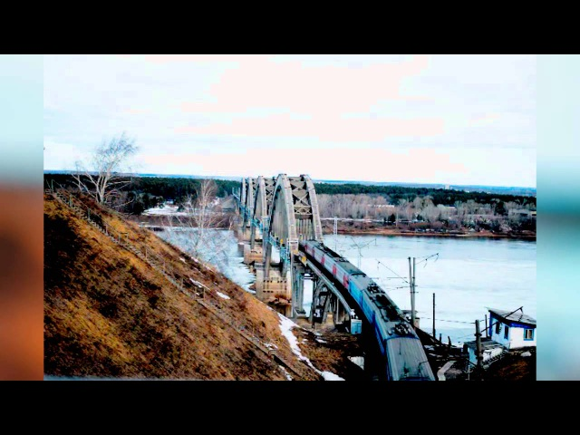 ГЖД ЭД9м - 0074/0061 Сартаковский мост, GZDPROTeam