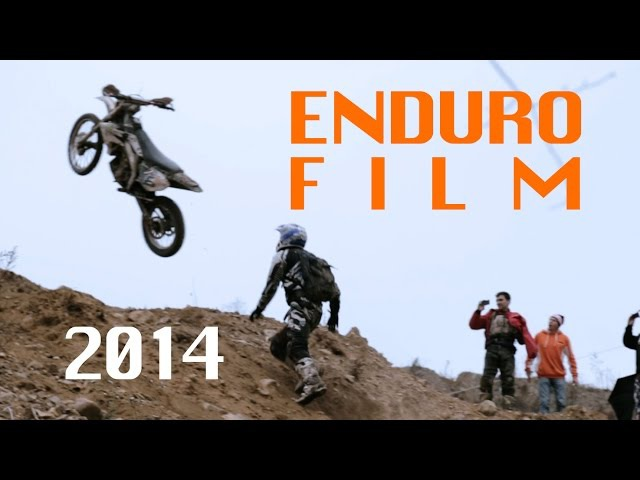 ENDURO FILM