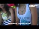 В Крыму девушку заставили снять кулон с украинским трезубцем