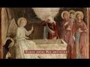 Программа № 30 Неделя святых Жен мироносиц 26 апреля 2015 года