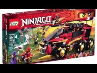 Скачать Игру Лего Ниндзя Го 2015 Через Торрент На Компьютер Бесплатно - фото 4