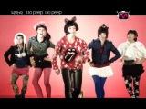 MV T-ara - Bo Beep Bo Peep (Cute Ver.)