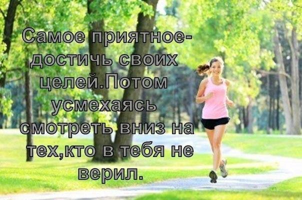 Серия пятая. Мотивации. - Страница 2 TWNXpQite40