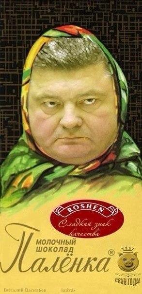 Порошенко: Делаю все, чтобы не допустить Приднестровского сценария в Украине - Цензор.НЕТ 8114