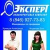 """ООО """"Эксперт"""" инжиниринговая компания"""