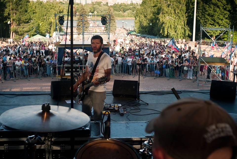 Концерт на день города