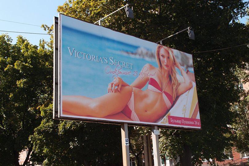 Секреты Виктории открываются в Донецке
