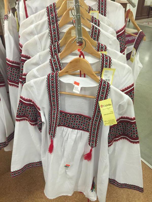 Толерантный Донецк