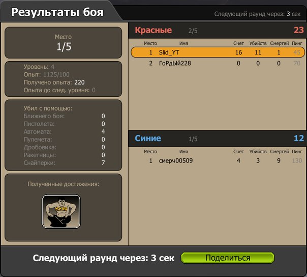 minecraft играть в настоящий майнкрафт скачать