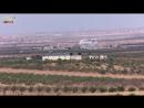 Сирия. Штурм населенного пункта  от AnnaNews Syria).