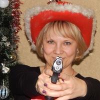 Екатерина Гнездилова