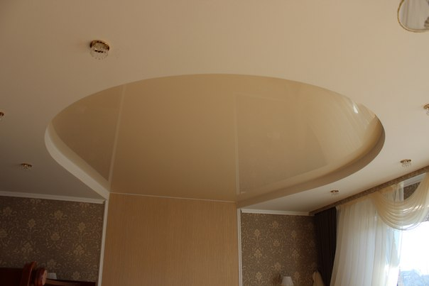 Plaques de ba13 plafond besancon faire un devis en ligne for Realiser faux plafond ba13
