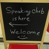 "English speaking club at ""Present school"""