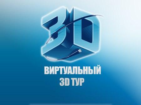 3D ���