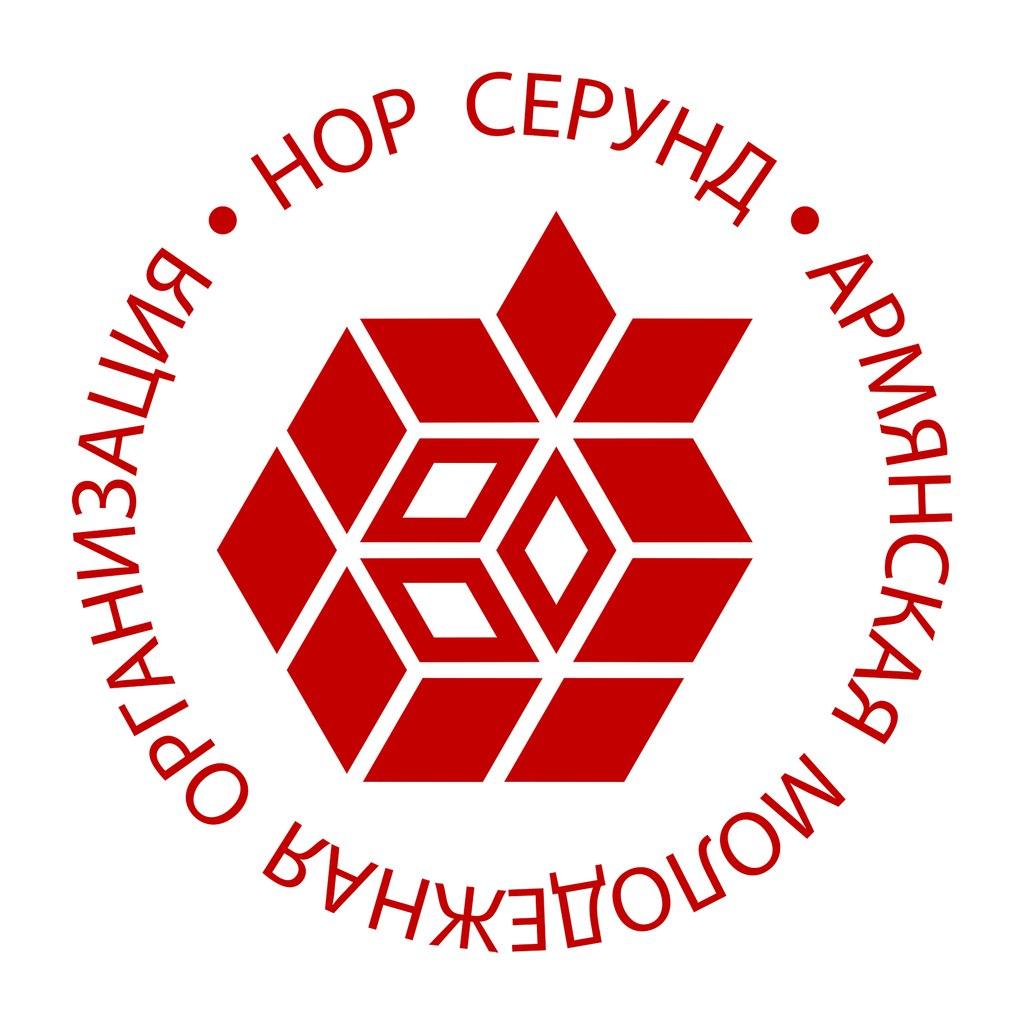 Армянская молодежь Петербурга выразила протест из-за проазербайджанского репортажа про Ходжалы