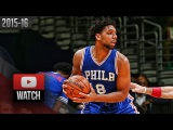 Jahlil Okafor Full PS Highlights at Wizards (2015.10.06) - 12 Pts, Sixers Debut!