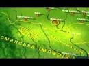 Країна Історія Українських Земель Козаки