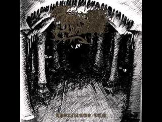 Зимний Дракон - Проклятие Зим (2014)