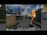 CrossFire China 2.0: BC.Axe Beast ( Tencent Video)