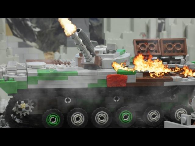 Lego war in Afghanistan Лего Война в Афганистане