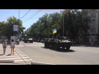 Колонна десантников на день ВДВ в Мариуполе! 02.08.2015