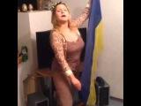 Геть з України москаль некрасивий